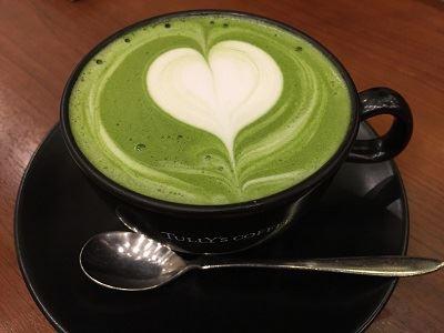 thé vert vertu
